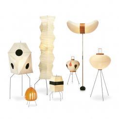 Vitra Akari Light Sculptures Stehleuchten Isamu Noguchi