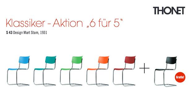 designwebstore s 43. Black Bedroom Furniture Sets. Home Design Ideas